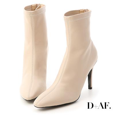 D+AF 時尚尖端.素面顯瘦感高跟襪靴*米白