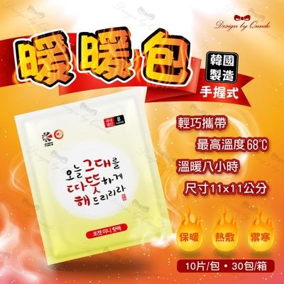 【康朵】韓國暖暖包45克-6入組(共60片)