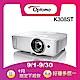 Optoma K308ST  XGA多功能短焦投影機 product thumbnail 1