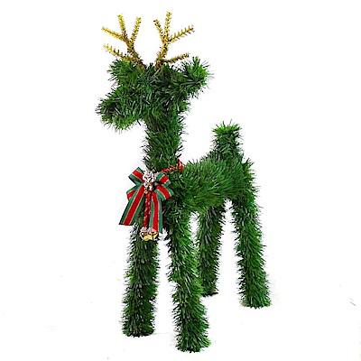 摩達客 可愛大型落地長腿20吋綠色聖誕小鹿擺飾