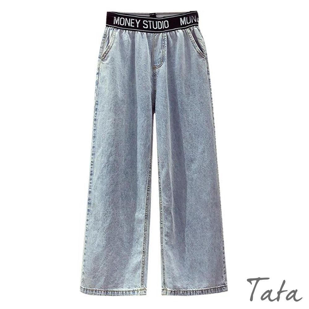 字母鬆緊腰直筒牛仔褲 TATA-(S~L)