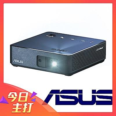 ASUS S2 LED 高清掌上型無線投影機
