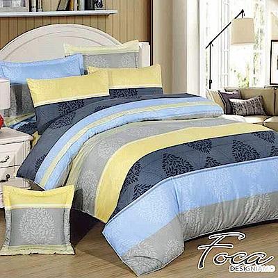 FOCA 索思-MIT製造100%蜜桃絨棉加大薄床包枕套三件組-頂級活性印染
