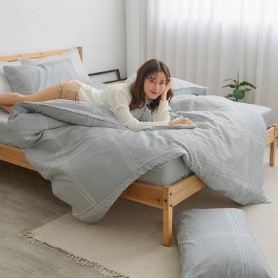 BUHO 天然嚴選純棉4.5x6.5尺單人被套(靜夜寂語)