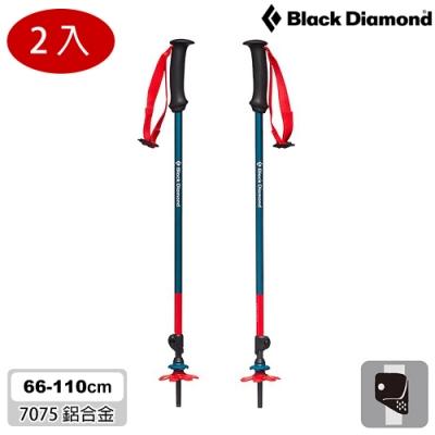 Black Diamond First Strike 青少年登山杖112228 (一組兩支) / 灰藍色