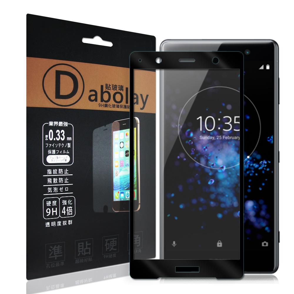 全膠貼合 Sony Xperia XZ2 Premium 滿版疏水疏油9H鋼化玻璃膜(黑)