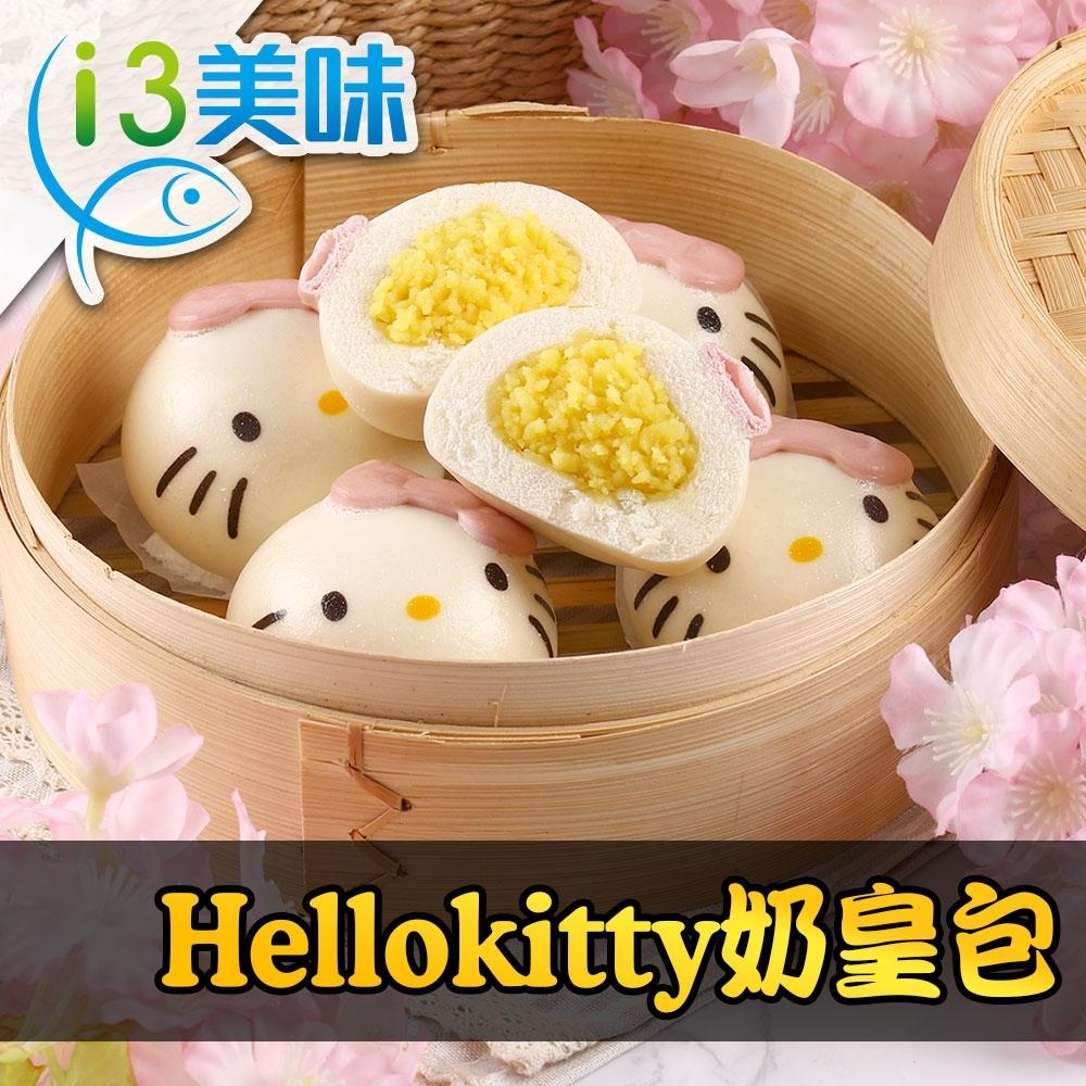 愛上美味 Hellokitty造型奶皇包6盒(6入/盒)