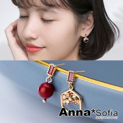 【3件5折】AnnaSofia 六角紅寶晶貝珠 不對稱925銀針耳針耳環(金系)