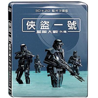 星際大戰外傳:俠盜一號 3D+2D 限量鐵盒3碟版 藍光 BD