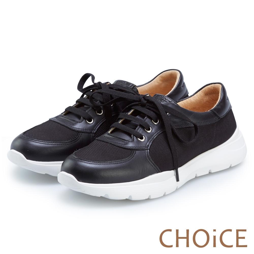 CHOiCE 率性綁帶牛皮厚底休閒鞋 黑色