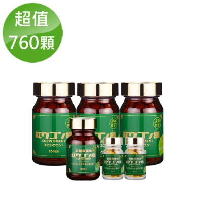 【紅薑黃先生】京都限定200顆/瓶*3+100顆/瓶*1+30顆/瓶*2(共760顆)