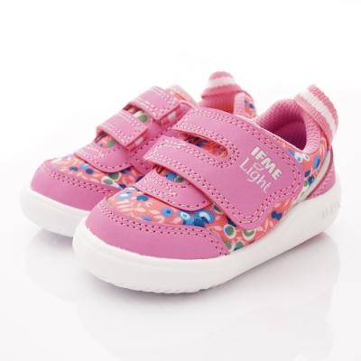 時時樂-IFME健康機能鞋 Light超輕學步鞋款 NI70001桃紅(寶寶段)