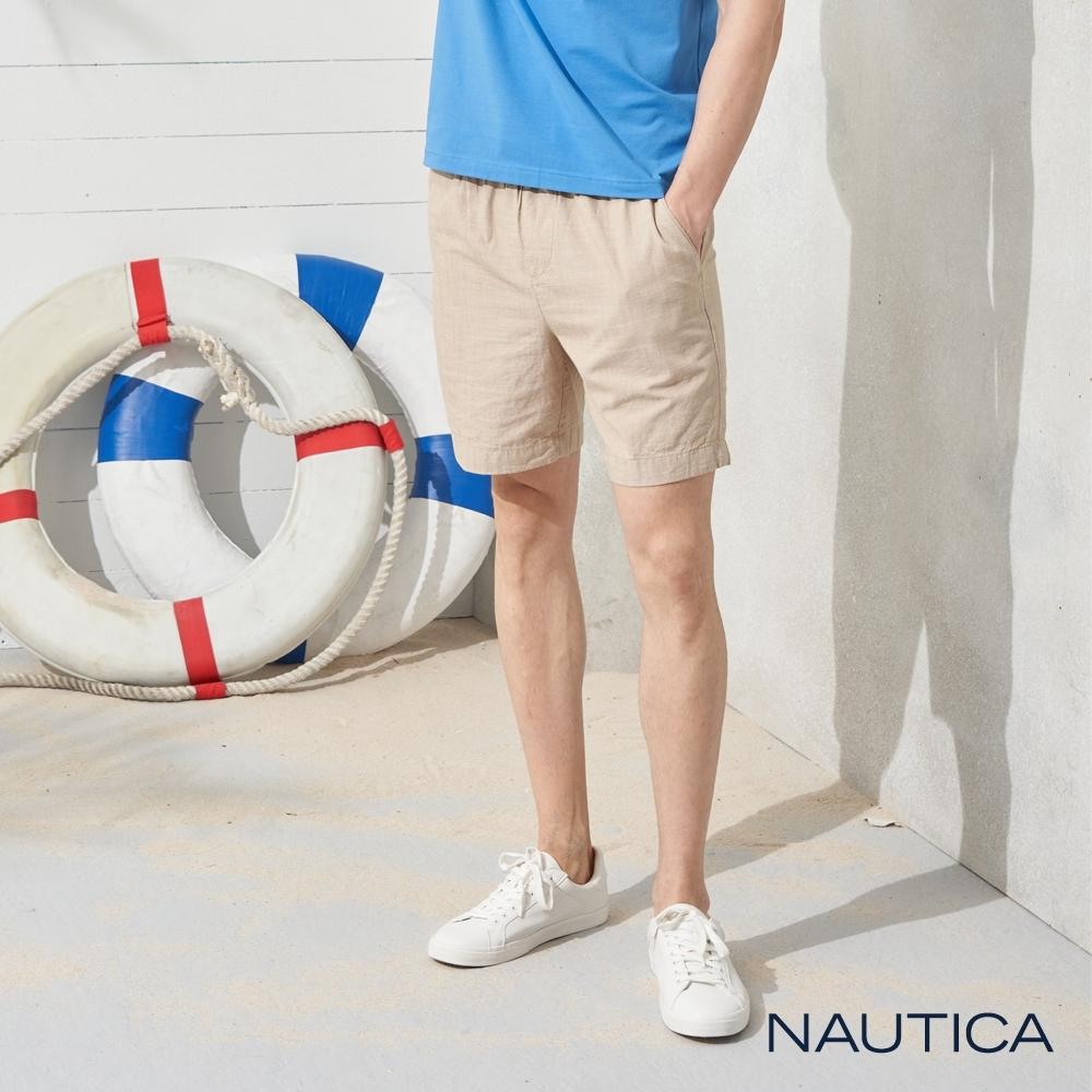 Nautica舒適純棉鬆緊抽繩短褲 -卡其
