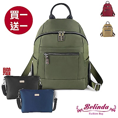 Belinda 買一送一-幻彩多漾尼龍後背包-贈尼龍側背包