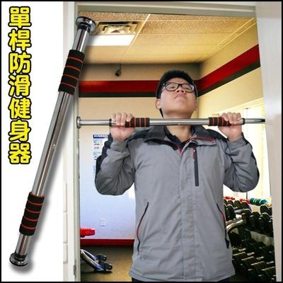 Treewalker 單桿防滑健身器