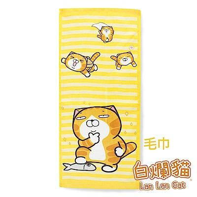 白爛貓Lan Lan Cat 臭跩貓滿版印花毛巾(橫紋-低調美男子)