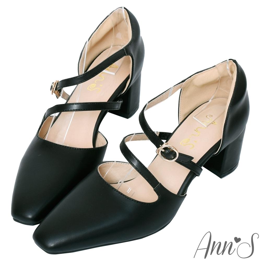 Ann'S修圖效果-顯瘦腳背斜帶沙發後跟粗跟方頭鞋-黑