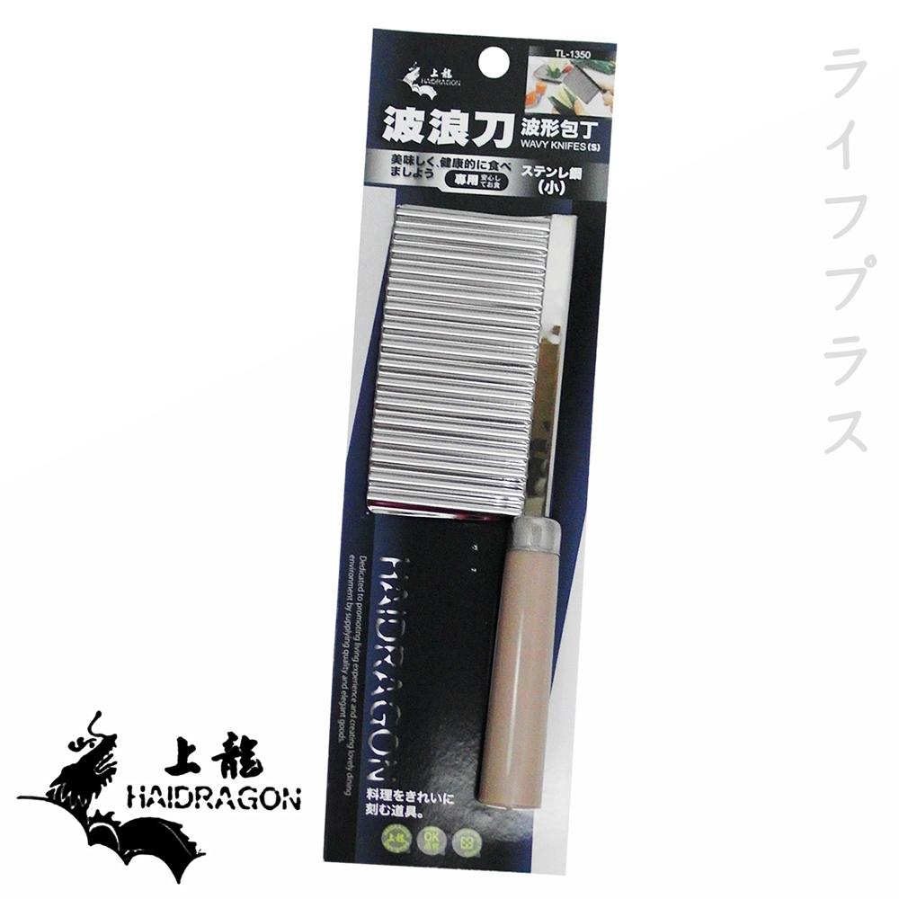 波浪刀(小)21cm-3入組