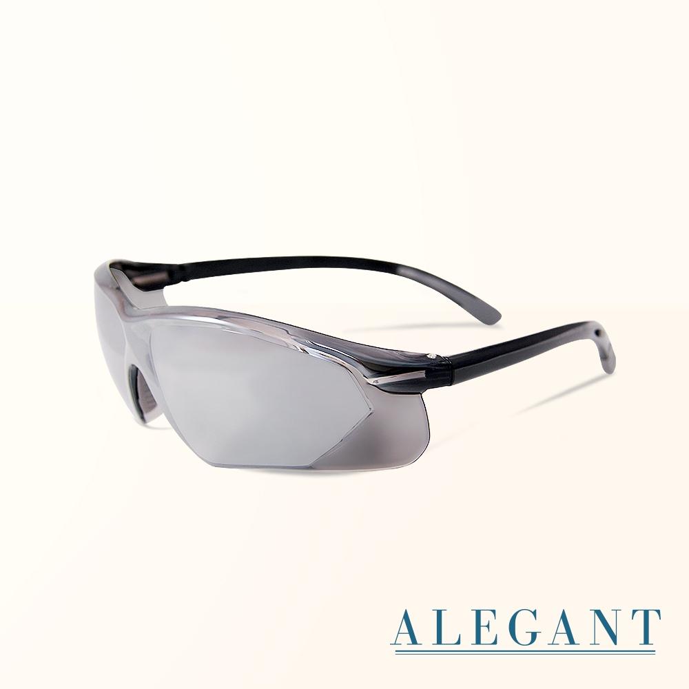 ALEGANT流線設計鈦銀色運動太陽眼鏡/UV400墨鏡/安全/防護/防風眼鏡/護眼首選