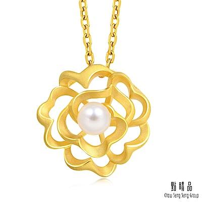 點睛品 優雅玫瑰 珍珠黃金吊墜_計價黃金