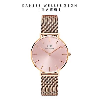 【Daniel Wellington】官方直營 Petite Melrose 32mm柔光粉玫瑰金米蘭金屬錶 DW手錶