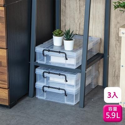 聯府床底整理箱5.9L(3入)沙發收納箱K13