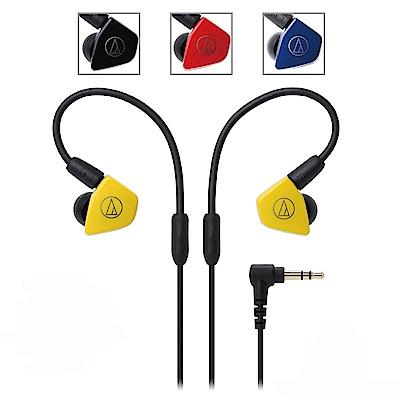 鐵三角ATH-LS50雙動圈耳塞式耳機