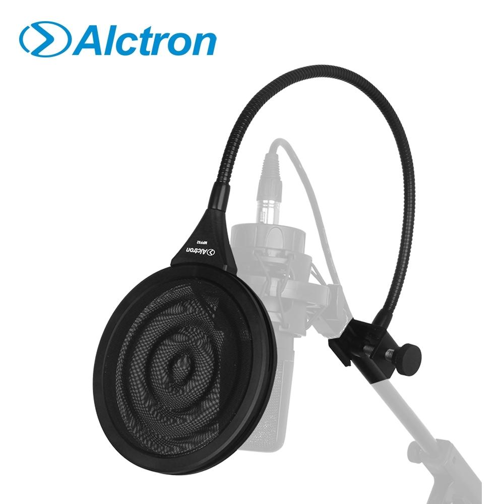 ALCTRON MPF02 雙層金屬波紋防噴遮罩