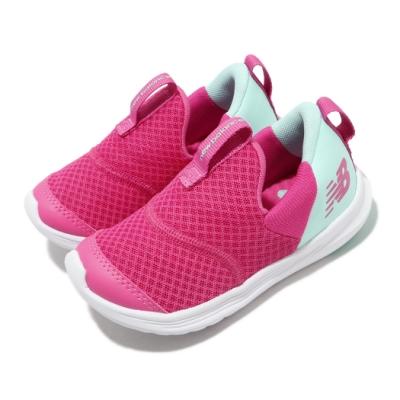 New Balance 休閒鞋 Step Wide 套腳 寬楦 童鞋 紐巴倫 輕便 舒適 易穿脫 小童 粉 藍 IOSTEPBRW