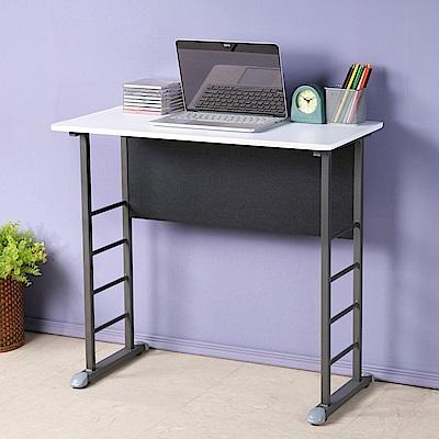 Homelike 亞瑟80x40cm美型書桌-80x40x74cm
