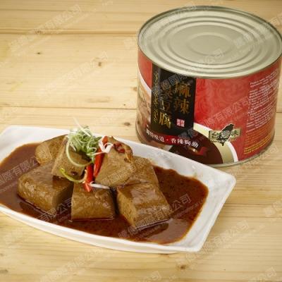連一常溫麻辣臭豆腐鍋底2罐(1700g/罐)