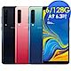 Samsung Galaxy A9(6G/128G)6.3吋八核四鏡頭智慧手機