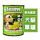 Benevo 倍樂福 英國素食認證犬貓主食罐頭 369gX2罐 product thumbnail 1