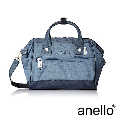 anello 厚實質感混色紋理手提肩背包 深藍丹寧