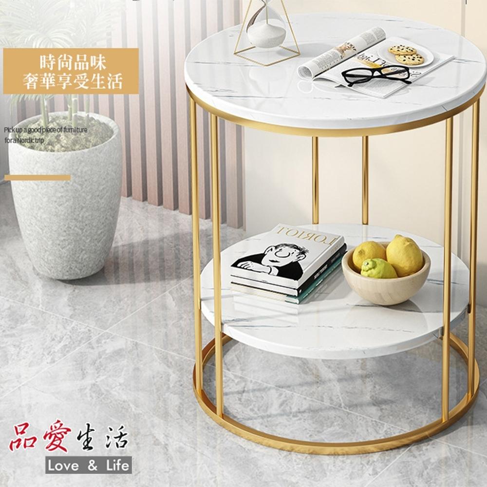 品愛生活 時尚大理石紋圓形雙層邊桌茶几 51x51x56
