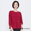 CHICA 微醺之秋腰線抓皺混色圓領上衣(2色)