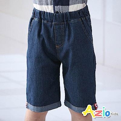 Azio Kids  短褲  褲管反折紅布標鬆緊牛仔短褲(深藍)