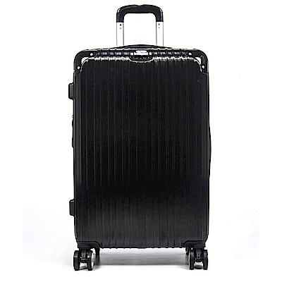 Audi 奧迪 -  29 吋 Z 3 系列行李箱-V 5 -Z 3 - 29
