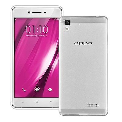 OPPO R7 5吋 晶亮清透高質感保護套