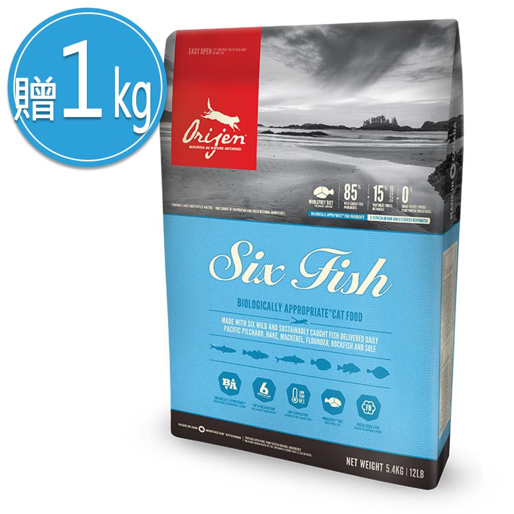 【贈1.0kg】Orijen 渴望 六種魚無穀天然貓糧 5.45公斤