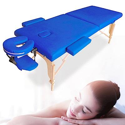 多用途折疊收納整脊按摩床/美容床-木腳