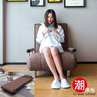 C est Chic_Homestay樂陶陶沙發床(幅58)