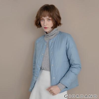 GIORDANO 女裝圓領鈕扣款輕薄羽絨外套 - 02 白令海藍