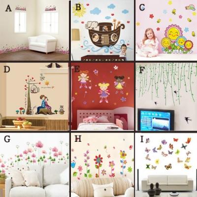 【Pond's】無痕創意卡通壁貼 客廳臥室電視背景墻貼紙(三張一組任選)