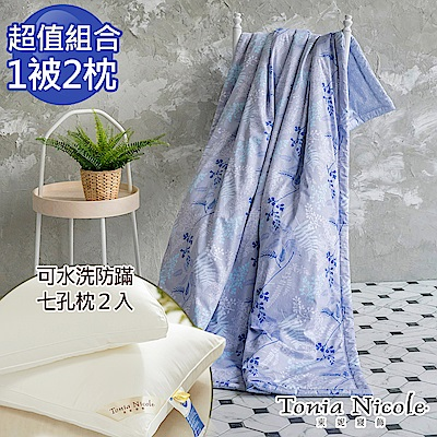 Tonia Nicole東妮寢飾 100%精梳棉涼被+可水洗防蹣七孔枕2入