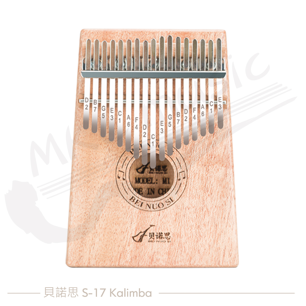 貝諾思 卡林巴 KALIMBA 17音 拇指琴(桃花心木)