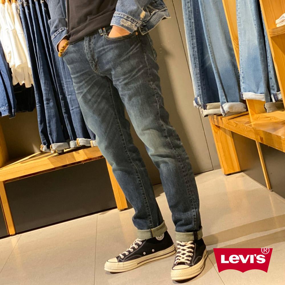 Levis男款 上寬下窄 502Taper牛仔褲 深藍刷白 重磅 彈性布料