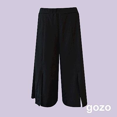 gozo 撞色圓點前開衩棉質七分休閒褲(二色)