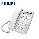(2色可選)【Philips 飛利浦】來電顯示有線電話 M10 黑/白