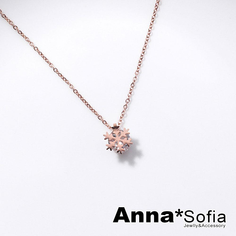 【3件5折】AnnaSofia 雪花璇裸鑽 白鋼鎖骨鍊項鍊(金系)